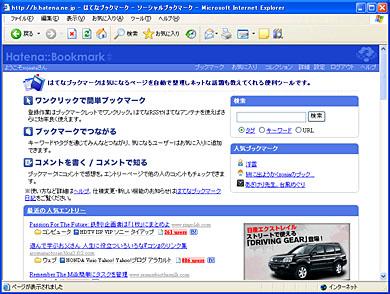 st_toku02.jpg
