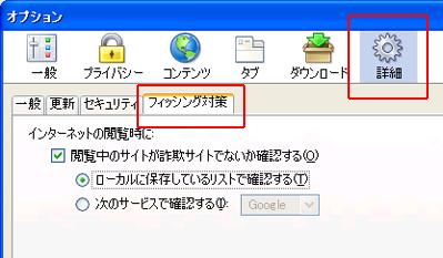 st_ff02.jpg