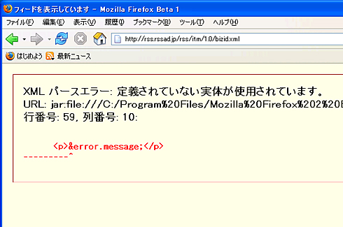 st_ff03.jpg