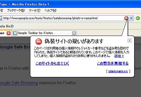 st_ff05.jpg