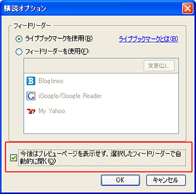 st_ff11.jpg