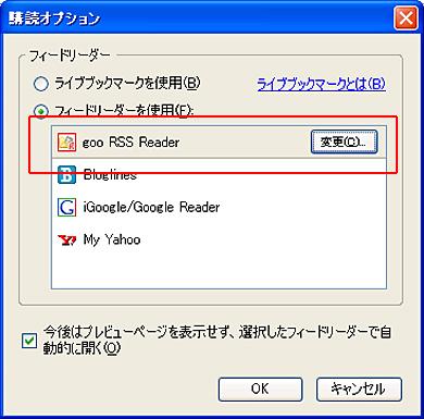 st_ff12.jpg