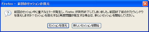 st_ff13.jpg