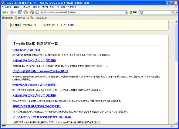 st_ff20.jpg