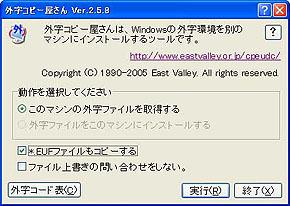 st_gaiji02.jpg
