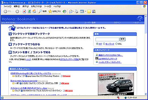st_tokuri01.jpg