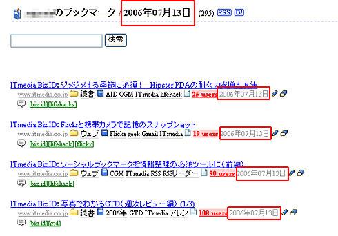 st_tokuri02.jpg