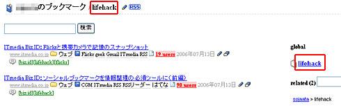 st_tokuri03.jpg
