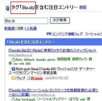 st_tokuri04.jpg