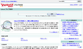 st_bl02.jpg