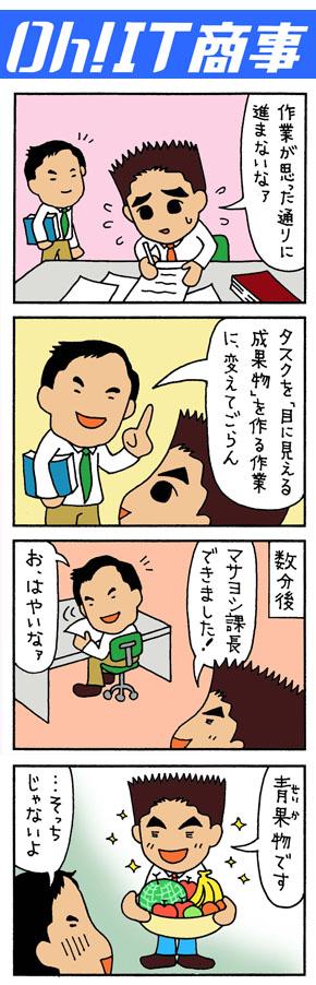 ks_ohack.jpg