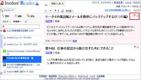 st_ja02.jpg
