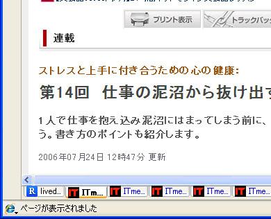 st_ja03.jpg