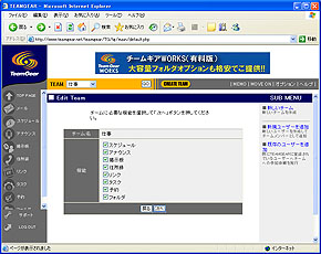st_tg02.jpg