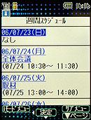 st_tg07.jpg