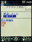 st_tg09.jpg