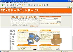 st_ez02.jpg