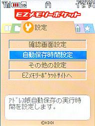st_ez03.jpg