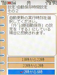 st_ez04.jpg