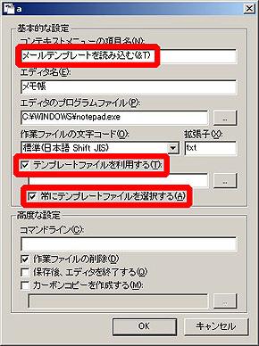 st_ag02.jpg