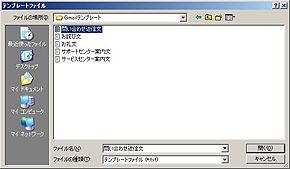 st_ag06.jpg