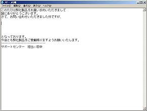 st_ag07.jpg