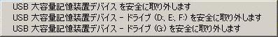 st_us02.jpg