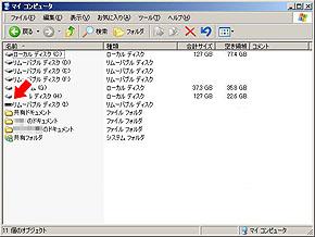 st_us06.jpg