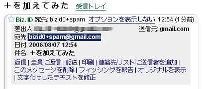 ks_3spam1.jpg