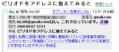 ks_3spam2.jpg