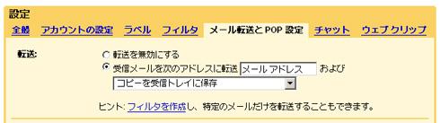 ks_3spam3.jpg