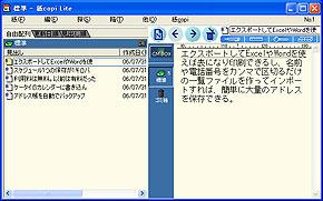 st_copi02.jpg