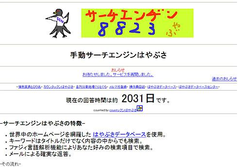 st_haya.jpg