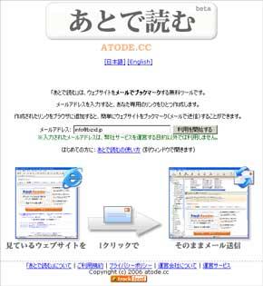 ks_5web3.jpg