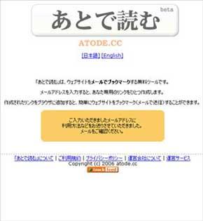 ks_5web4.jpg