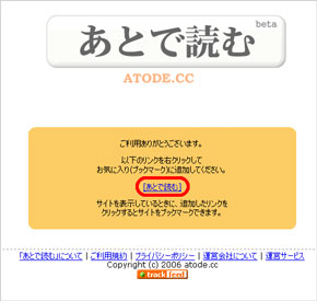 ks_5web5.jpg