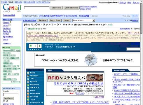 ks_5web7.jpg