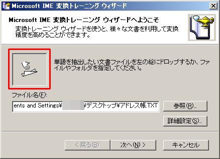 st_to02.jpg