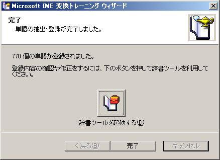 st_to04.jpg