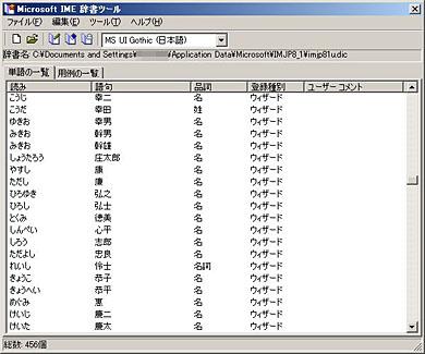 st_to05.jpg
