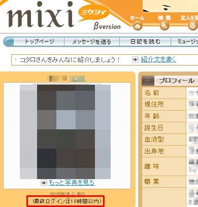 st_mi03.jpg