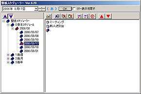 st_ka02.jpg