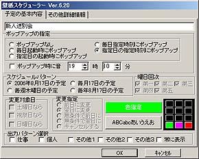 st_ka03.jpg