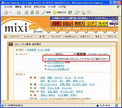 st_mi02.jpg