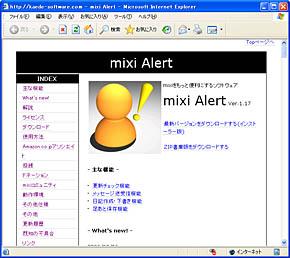 st_mi04.jpg