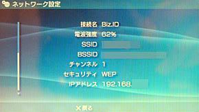 st_ps03.jpg