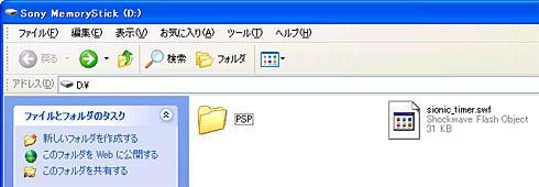 st_ps08.jpg
