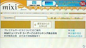 st_ps05.jpg