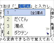 st_te01.jpg