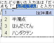 st_te02.jpg